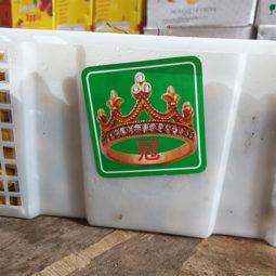 Jual Lengkeng Di Tangerang,Jual Buah Grosir Di Tangerang